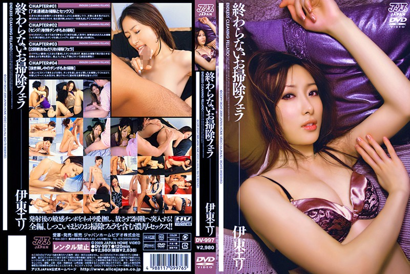 DV-997 An Endless Cleanup Blowjob Eri Itoh
