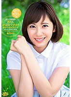 Yuma Asami Her 10th Anniversary Commemorative Video Hello Everyone, How Are You Doing? Yuma Is Doing Great! Best Hits Collection 3-Disc Set 12 Hours Download