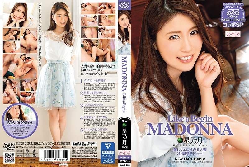 DVAJ-288 MADONNA Like A Begin Luna Hoshino