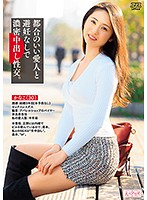 Deep And Rich Creampie Sex Without Protection With A Convenient Lover Nene (30 Years Old) Kanako Maeda Download
