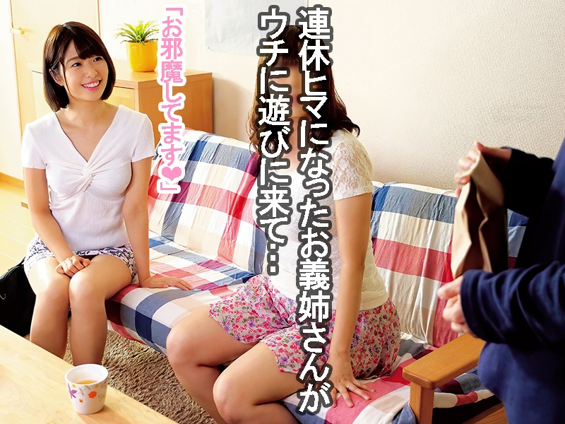 [DVAJ-438] My Sister-In-Law Helped Me Cure My Premature Ejaculation In Just One Week - Every Day Is An Explosion Of Cum - Nanami Kawakami