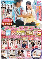 These Girls Are Showing Their Faces! College Girl Babes Only The Magic Mirror Number Bus A Thorough Investigation! Can A Boy And Girl Truly Be Friends!? Real Amateur Student Friends Are Spending Time Together In Japan's Most Erotic Bus... 6 Download