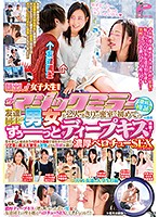 The Magic Mirror Number Bus Faces Revealed On Camera! College Girl Babes Only A Thorough Investigation! These Boys And Girls Are Friends And So We Put Them Into This Room And Made Them Take The French Kissing Challenge! When They Lock Tongues And Keep On Kissing And Lose Their Minds, Will These Amateur Student Friends Choose Friendship Or French Kissing Sex!? In Ikebukuro Download