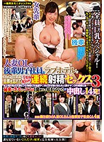 A Normal Boys And Girls Focus Group AV A Business Man And Business Woman Are Heading Straight Into Last Train Home Negotiations! If A Married Woman Office Lady Goes To A Love Hotel With Her Male Co-Worker, Will She Forget About Her Husband And Take The 100,000 Yen Per Fuck Consecutive Ejaculation Sex Challenge!? 3 When This Employee Gets His Cock Hard For His Sexy Lady Boss, She Remembers What It Feels Like To Be A Woman And Now Her Married Woman Pussy Is Sharing A Sexy Secret With Her Co-Worker That Can Never Be Broken... Download