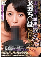 A Black Man Staying In Japan Picks Up An Amateur Married Woman And Takes Her Home For Monster Dick Fucking! This Hot MILF Gets Nailed Again And Again By A Massive Dong That's Bigger Than Her Head While Arching Her Back As The Gates To Her Pent-Up Lust Fly Open And She Orgasms Again And Again For The Very First Time! 52 Times Total When A Giant Dick Penetrates Her Pussy Deeper Than Her Husband's Tiny Prick Has Gone Before, This Married Woman... Download
