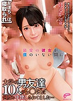 [Cuckolded By The Dicks Of My Friends] My Beloved Girlfriend Was Creampied Over And Over Again By 10 Of My Friends From College While I Was Away... The College Girl Looked Happy To Stroke Them And Suck Them Off. Haruka, 21 Years Old Download