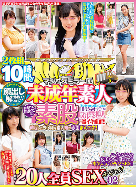 DVDMS-712 jav.com  Faces Revealed!! The Magic Mirror Number Bus A Barely Legal Amateur Her First-Ever Pussy Grind