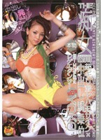 The Real Reggae Dancer On The MM, Part 6! The Slut. Barely Legal Pixelation X Cowgirl Creampie Sex Yoko (Kaede) Download