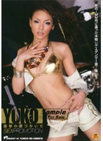 The Real Reggae Dancer On The MM!! Part 7!! SEX PROMOTION With Incredible Hip Movements Yoko (Kaede) Download