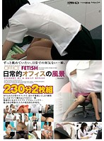 Everyday At The Office Special Package Download