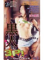 Black Threesome VOL.3 Yuki Miyata Download