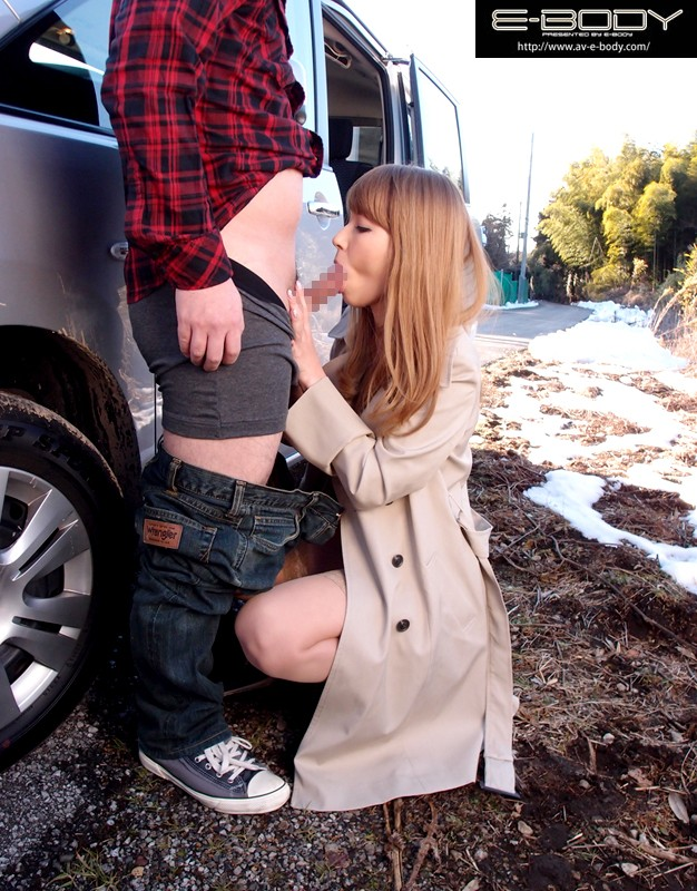 [EBOD-271] Man Hunting Reverse M****ter - Guerrilla Outside Nudes