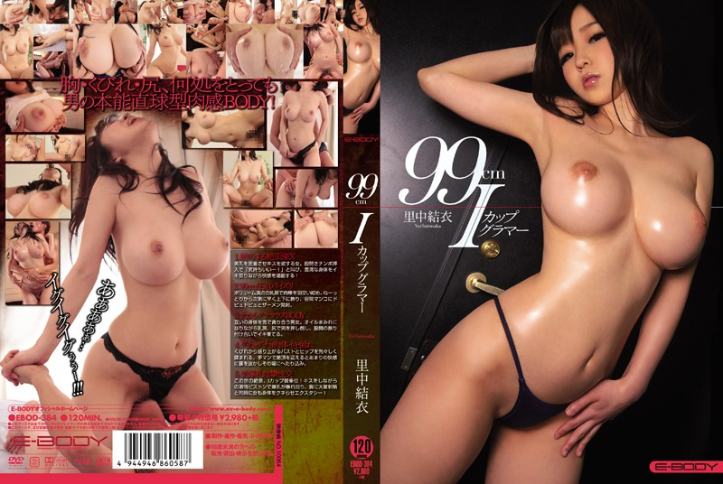 EBOD-384 Giant 99cm I-Cup Balloon Titties Yue Satonaka