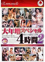 Past Her Prime Special 4Hrs 2 Download
