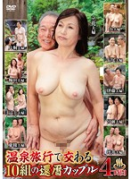 10 Pairs Of 60 Something Couple Hot Spring Banging Sex 4 Hours Download
