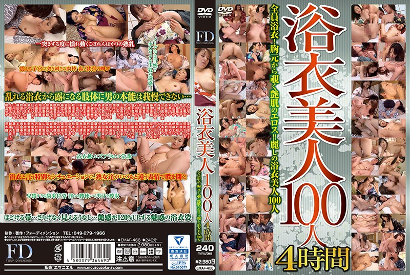 (emaf00466)[EMAF-466] 100 Yukata Beauties 4 Hours Download