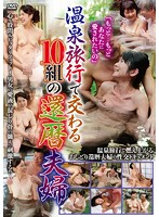 Sexy And 60: 10 Mature Couples Getting Hot At The Hot Spring Download