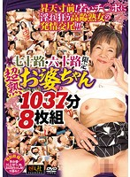 Sixty-Somethings And Seventy-Somethings Only Super Mature Old Ladies 1037 Minutes Download