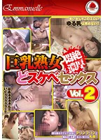 Busty Mature Women Ecstasy and Wild Sex vol. 2 Download