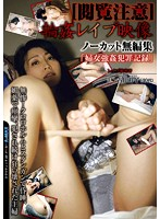 [Caution Before Viewing] Uncut Gang Bang Rape Footage A Video Record Of A Rape Crime How Cruel! She Was Put To Sleep With Chloroform And A Stun Gun, Brought To Spasmic Ecstasy With Aphrodisiacs, And Fucked Until Her Mind Was Blown Shoko Furukawa Download