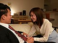 Meetup NTR I Found My Wife's Creampie Adultery Video I'm So Shocked I Don't Know What To Do Haruku Takaoka preview-5