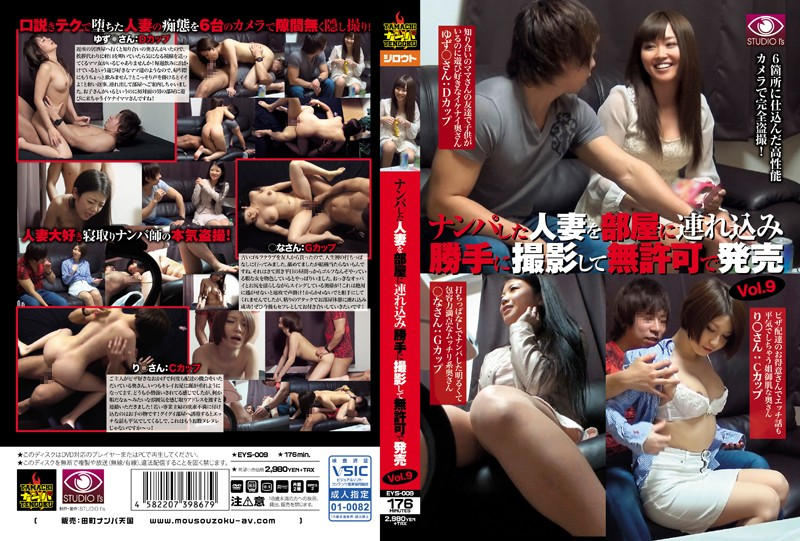 EYS-009 free jav porn Taking a Picked-Up Wife Home, Filming Her and Selling it Without her Consent vol. 9