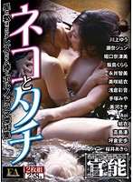 The Lasting Love That Pierces Your Heart - Henry Tsukamoto Carnal Porno - Butch & Femme Download