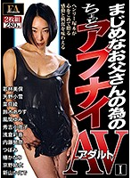 From Henry Tsukamoto, With Love, Thrills, And Ecstasy A Slightly Dangerous AV For You Serious Daddies Out There Download