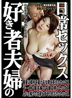 Henry Tsukamoto: Everyday Sex For Kinky Couples Download