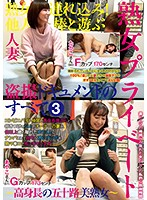 Bringing Home A Mature Woman! A Married Woman Who Likes To Play With Other Men's Cocks Everything You've Ever Wanted To See In A Peeping Documentary 3 - A Tall Fifty-Something Beautiful Mature Woman - Takako-san (50 Years Old), F-Cup Titties Ayako-san (51 Years Old), G-Cup Titties Download