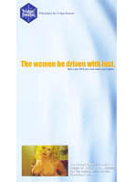 The women be driven with lust (2) Download