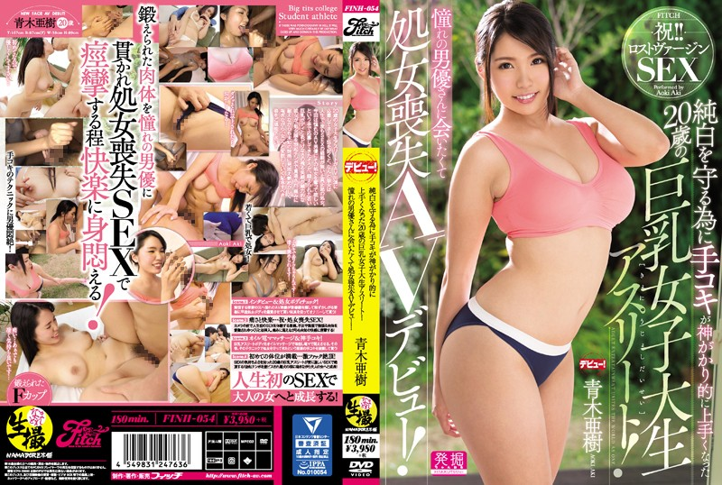 FINH-054 A 20 Year Old Big Tits College Girl Athlete Who Wanted To Protect Her Innocence By