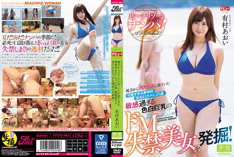 FINH-064 We Went Picking Up Girls At A Beach Resort! Aoi-chan Is A Cute 21-Year Old Office Worker