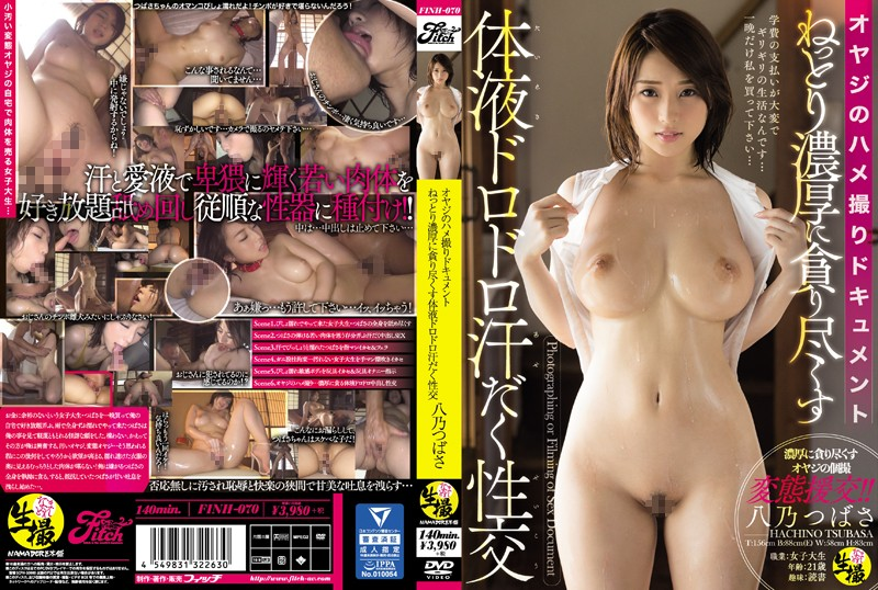 FINH-070 An Old Man's POV Documentary Relentless Deep And Rich Bodily Fluid Drenched Sloppy And Sweaty Fuck Fest Tsubasa Hachino