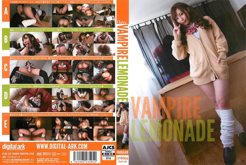 FLAV-132 full hd porn movies Vampire Lemonad Rino Sakuragi