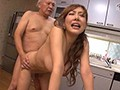 Superior Grandpa Part 3 preview-8
