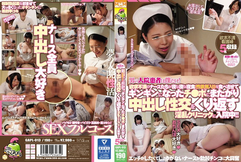 GAPL-013 I'm the Only Male Patient in a Dirty Clinic! Every Night the Horny Nurses Feed Me Dinner