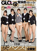In Order To Get These New Employees To Take Their Work Seriously, Starting Today, No Skirts Allowed! The Variety Planning Office Is Filled With Hard-Working Girls Exposing Their Voluptuous Asses In Pantyhose! Download