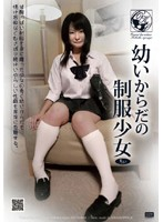 *Nice Body Student Chi Download