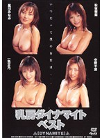 The Best Of Nipple Dynamite Download