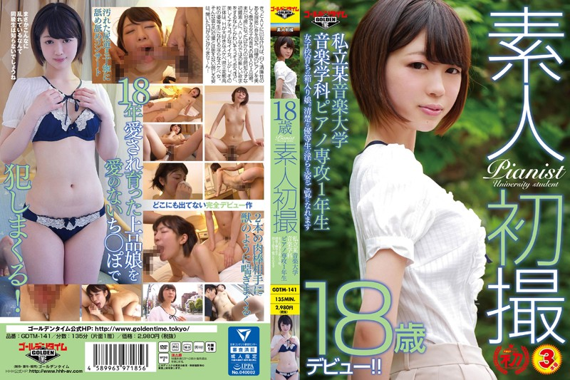 GDTM-141 hot jav First Shots Of An 18-Year-Old Amateur ~Ichika Hamazaki (Freshman Music Major At A Private College