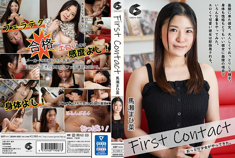 GENM-050 First Contact – A Quiet Girl Arrives – Mahina Umase