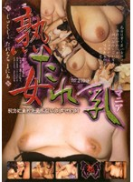 Mature Women With Drooping Tits Mania 下載