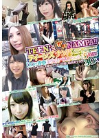 Hitting On Real Teens [The Best Hits Of Barely Legal Teen Beauties] 5 Hours 30 Girls The Most Amazing Cuties That Can't Hide Their Sexual Curiosity! 下載