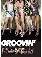 Groovin' Body-Conscious Dancing In Skintight Miniskirts Download