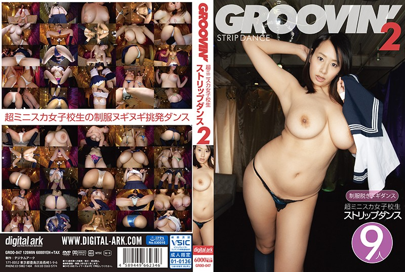 GROO-047 sextop Groovin' Striptease Super Mini Skirt High School Girls 2