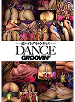Groovin' Ultra High-Cut Campaign Girl DANCE GROO-051 051 Download