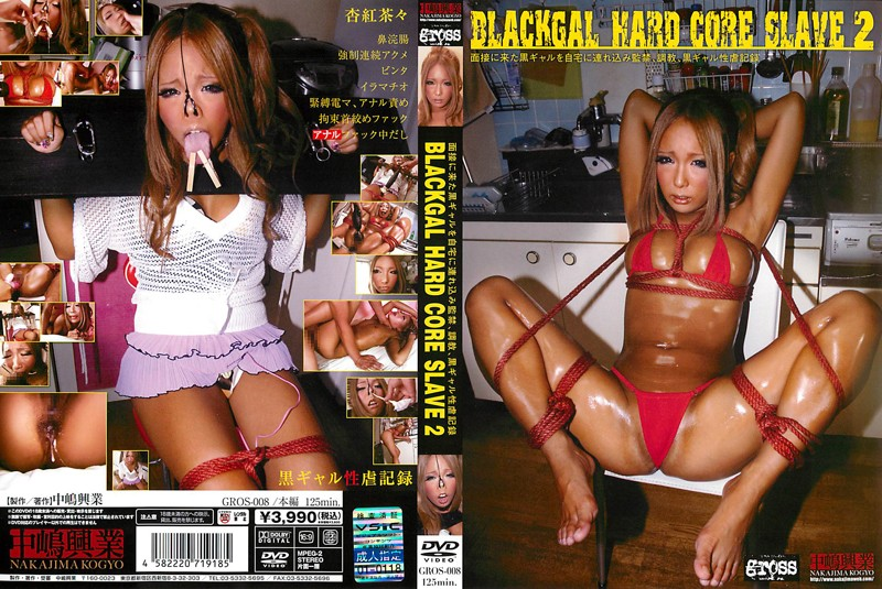 GROS-008 BLACKGAL HARD CORE SLAVE 2 - Ropes & Ties, Humiliation, Gal, Featured Actress, Deep Throat, Chacha Anku, Anal Play
