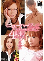 Sex Change Working Shemale SEX Situation 4 Hours 下載