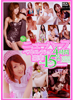 15 Beautiful Transsexual - Best Collection 4 Hours Deluxe Download